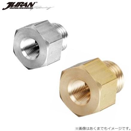 JURAN 完全送料無料 センサーアダプター 油温計用 M16xP1.50 M12xP1.25 定価 1ヶ 326485