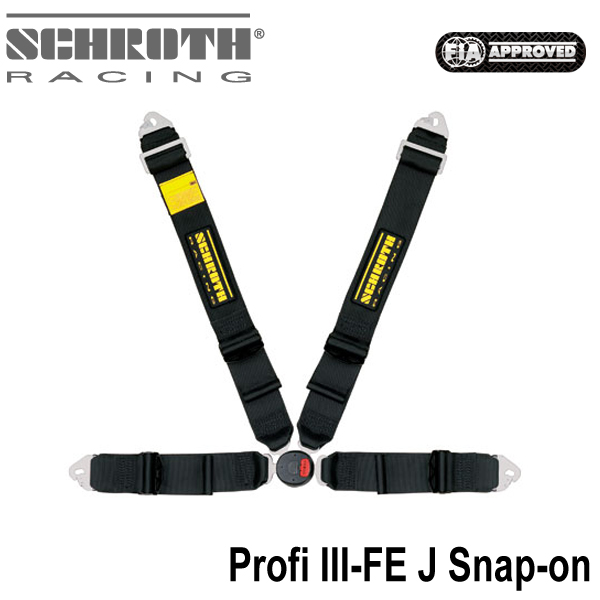 SCHROTH シュロス レーシングハーネス 4点式(3×3) Profi-3-FE-J Snap-on プッシュボタンコンポジットバックル式