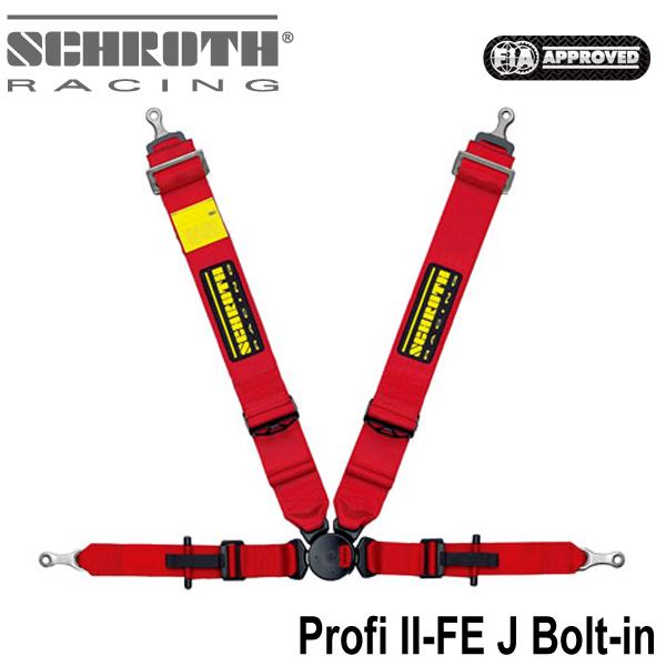 SCHROTH シュロス レーシングハーネス 4点式(3×2) Profi2-FE-J-Bolt-in プッシュボタンコンポジットバックル式