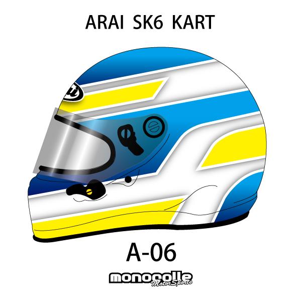 アライ SK6 レーシングカートヘルメット イージーデザイン ペイントセットオーダー A-06 受注生産納期2ヶ月~3ヶ月