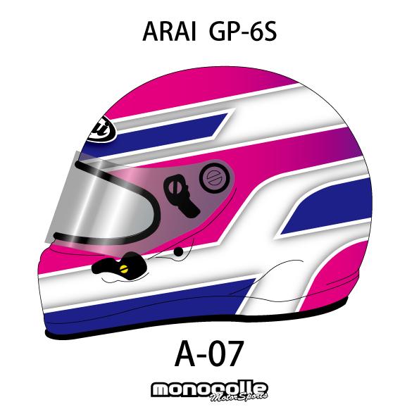 アライ GP-6S イージーデザイン ヘルメットペイントセットオーダー A-07 8859 SNELL SA/FIA8859規格 4輪公式競技対応モデル 受注生産納期2ヶ月~3ヶ月