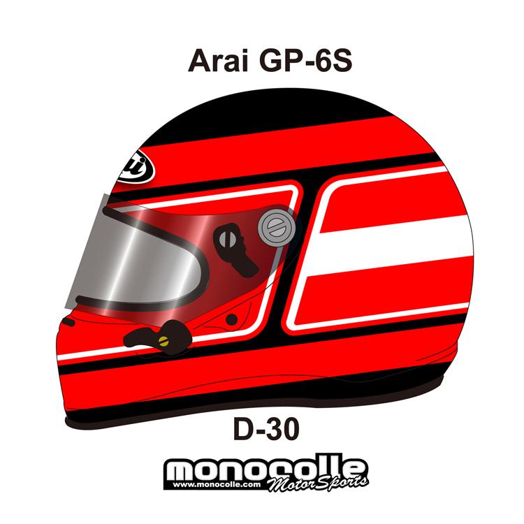 アライ GP-6S イージーデザイン ヘルメットペイントセットオーダー D-30 8859 SNELL SA/FIA8859規格 4輪公式競技対応モデル 受注生産納期2ヶ月~3ヶ月