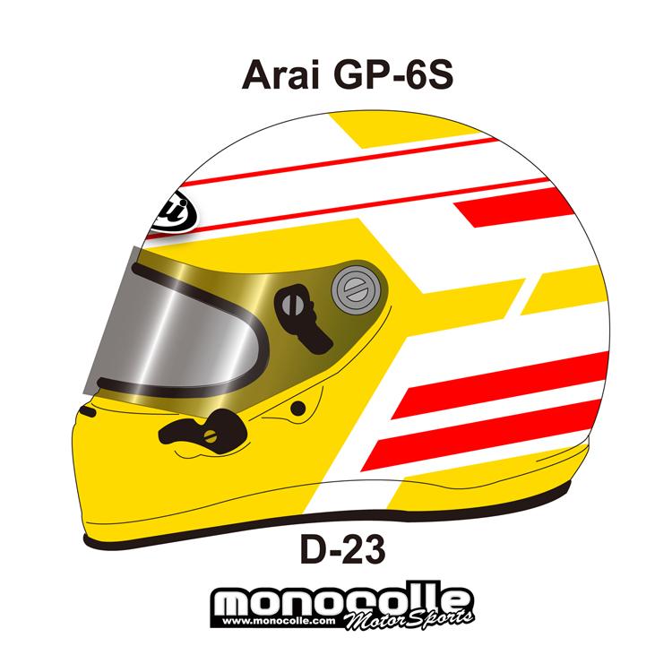 アライ GP-6S イージーデザイン ヘルメットペイントセットオーダー D-23 8859 SNELL SA/FIA8859規格 4輪公式競技対応モデル 受注生産納期2ヶ月~3ヶ月