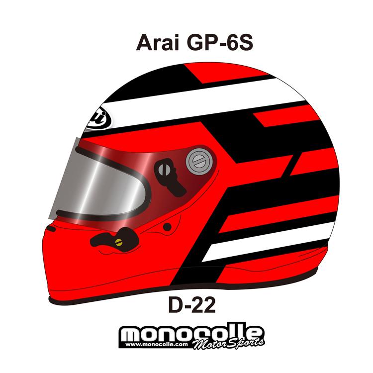 アライ GP-6S イージーデザイン ヘルメットペイントセットオーダー D-22 8859 SNELL SA/FIA8859規格 4輪公式競技対応モデル 受注生産納期2ヶ月~3ヶ月