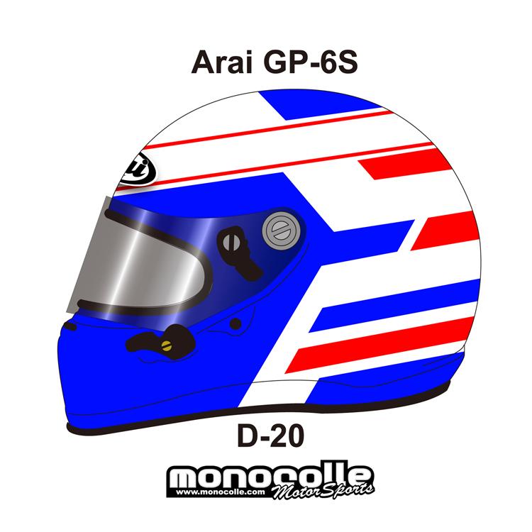 アライ GP-6S イージーデザイン ヘルメットペイントセットオーダー D-20 8859 SNELL SA/FIA8859規格 4輪公式競技対応モデル 受注生産納期2ヶ月~3ヶ月