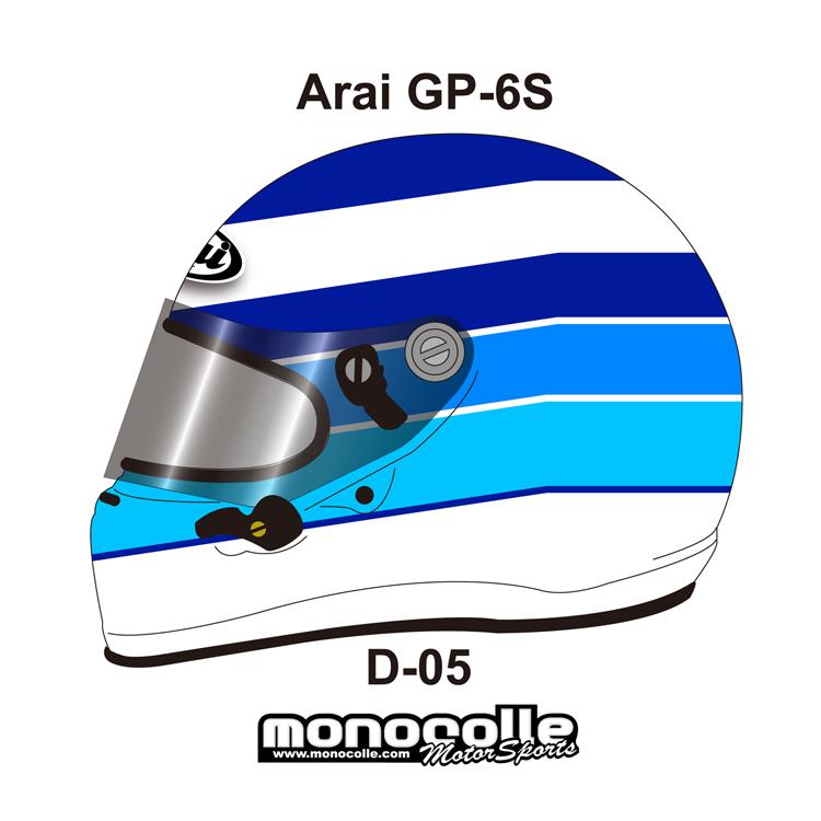 アライ GP-6S イージーデザイン ヘルメットペイントセットオーダー D-05 8859 SNELL SA/FIA8859規格 4輪公式競技対応モデル 受注生産納期2ヶ月~3ヶ月
