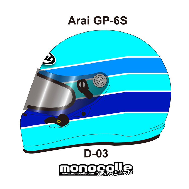 アライ GP-6S イージーデザイン ヘルメットペイントセットオーダー D-03 8859 SNELL SA/FIA8859規格 4輪公式競技対応モデル 受注生産納期2ヶ月~3ヶ月