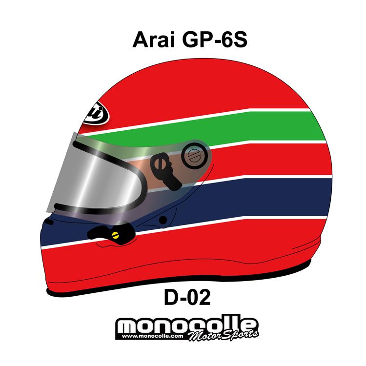 アライ GP-6S イージーデザイン ヘルメットペイントセットオーダー D-02 8859 SNELL SA/FIA8859規格 4輪公式競技対応モデル 受注生産納期2ヶ月~3ヶ月