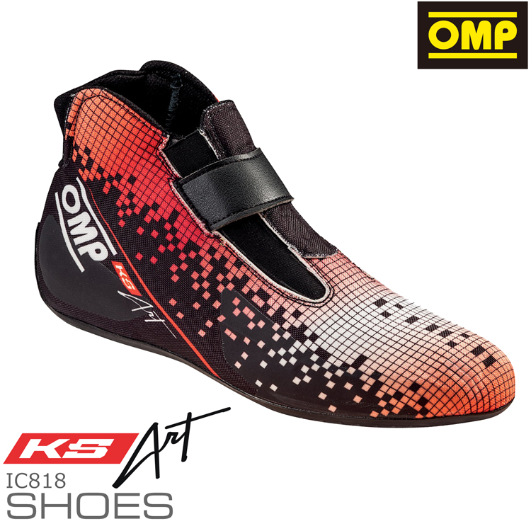 OMP KS-ART SHOES カートシューズ オリジナルデザイン製作 / デザイン・データー作成費別 レーシングカート・走行会用 (IC818) ※受注生産に付き納期2~3ヶ月