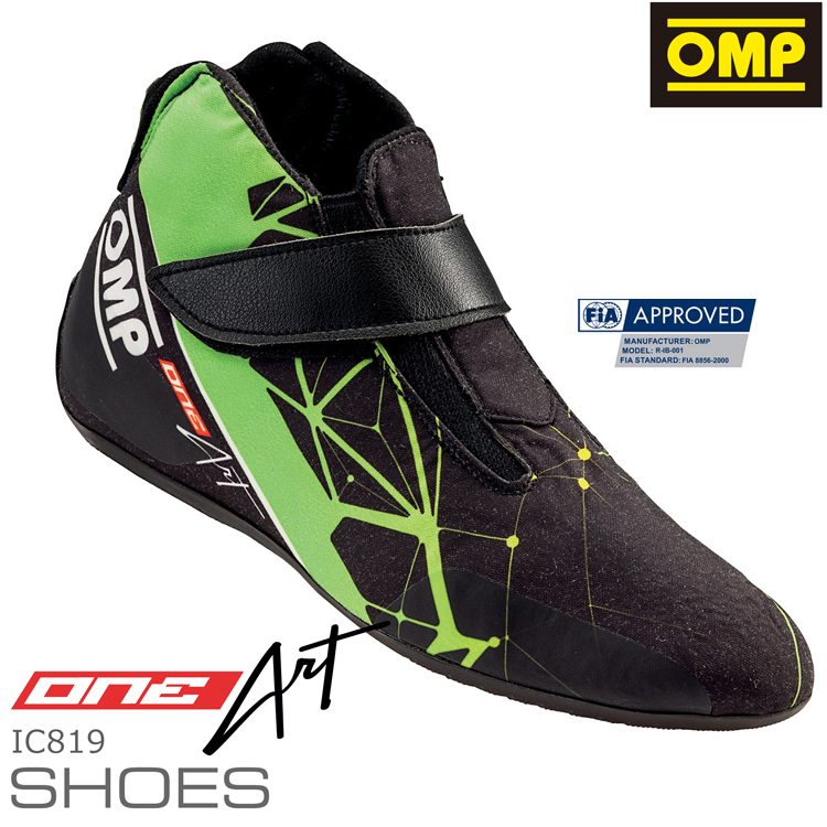 OMP ONE-ART SHOES FIA8856-2000公認 シューズ オリジナルデザイン製作 / デザイン・データー作成費別 (IC819) ※受注生産に付き納期2~3ヶ月
