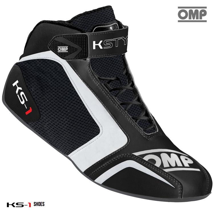 OMP KS-1 SHOES ブラック×ホワイト×グレー レーシングシューズ レーシングカート・走行会用 (IC/815070)