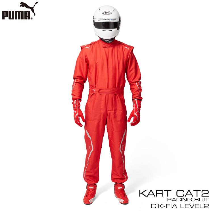 PUMA KART CAT 2 レーシングスーツ レッド レーシングカート・走行会用 CIK-FIA Standard N 2013-1 LEVEL2 公認モデル (927946-02)