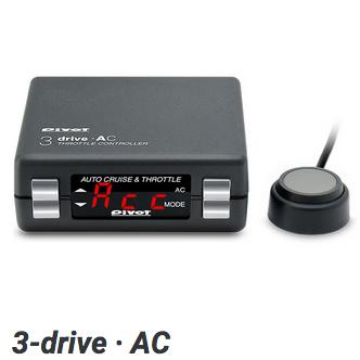 PIVOT ピボット 3DRIVE AC スロットルコントローラー 本体 + ミツビシ(AT/CVT車用) 専用ハーネス セット