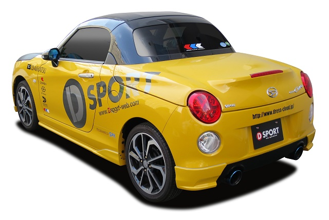 Dsport コペン リアロアスカート ダイハツ コペン CERO (LA400K) 用 1台分