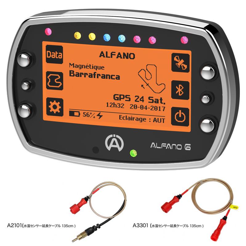 ALFANO アルファノ 6 本体 + 水温センサーセット データロガーキット レーシングカート・モータスポーツ用