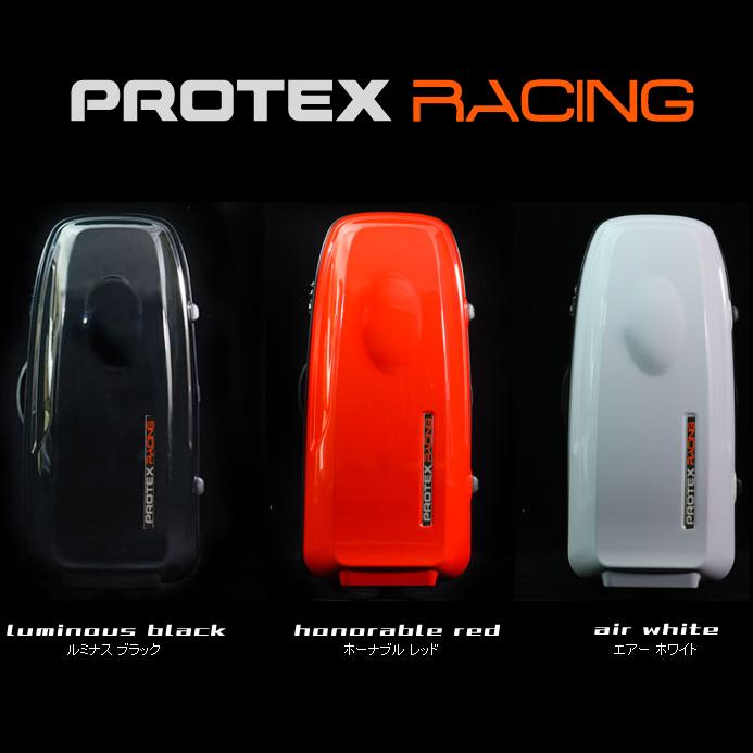 PROTEX專業紡績品Racing R1賽車飛翔距離背