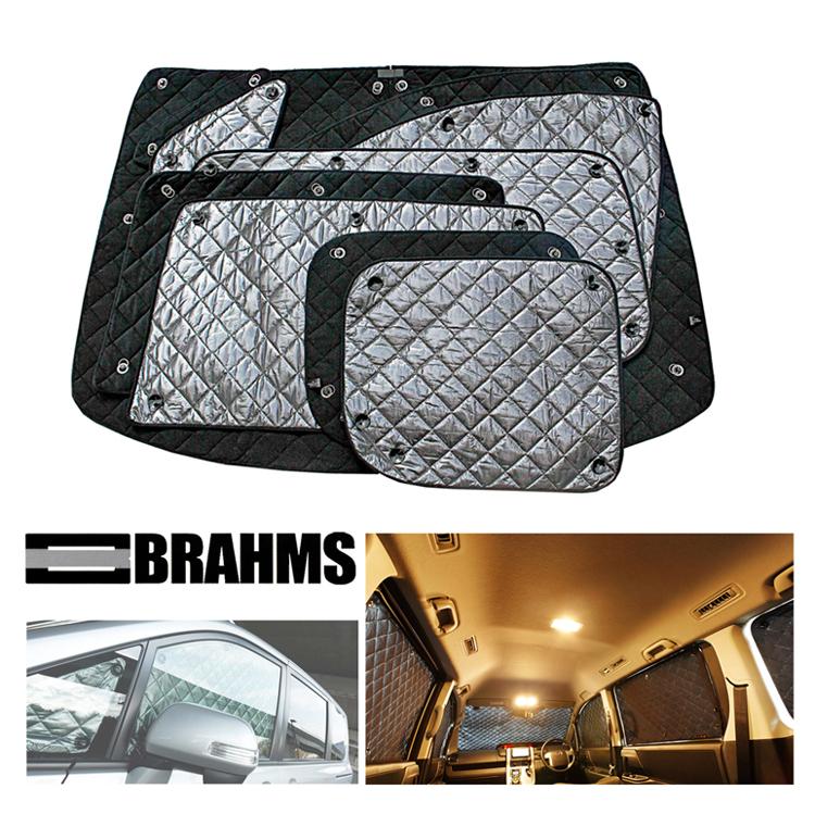 BRAHMS ブラームス ブラインドシェード トヨタ Esquire エスクァイア ハイブリッド ZWR80G系用 1台分 フルセット (B1-084-C-##) ※受注生産品に付き納期2~3週間