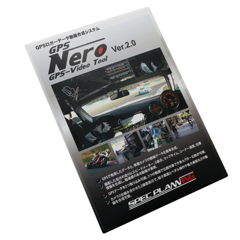 GPS-NERO GPSロガーデータ動画合成システム Ver.2.0 ソフトウェア(Windows XP,Windows Vista,Windows 7,8,8.1,10 32bit/64bit対応対応)