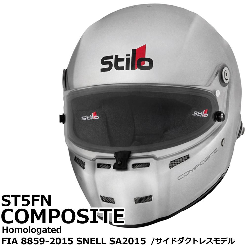 STILO ST5FN Composite HELMET(スティーロ ST5FN コンポジット ヘルメット)FIA 8859-2015 SNELL SA2015 4輪レース用