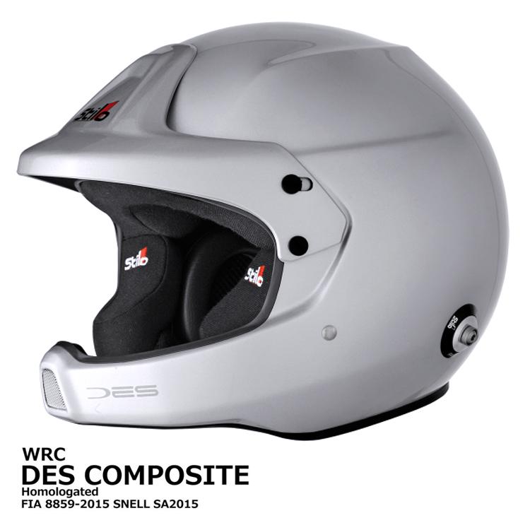 STILO WRC DES Composite スティーロ WRC コンポジット オープンフェイス ヘルメット インターコム(マイク・スピーカー)付 FIA8859-2015公認 SNELL SA2015規格(AA0210BG2M)