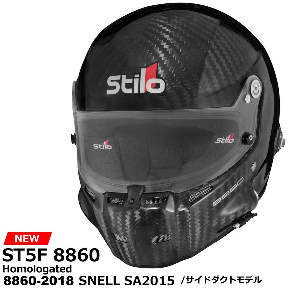 STILO ST5F 8860 HELMET(スティーロ ST5F ヘルメット)FIA8860-2018 SNELL SA2015 4輪レース用(サイドダクトありモデル)AA0700CG1R