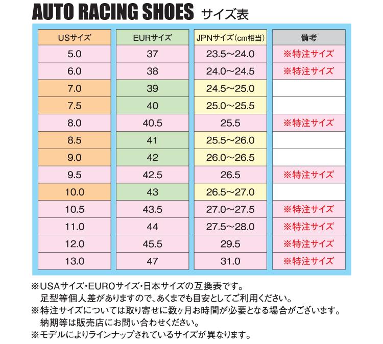 2018NEWモデル!アルパインスターズレーシングシューズSPSHOESブラック×ホワイト(12)FIA8856-2000公認モデル(2710518-12)