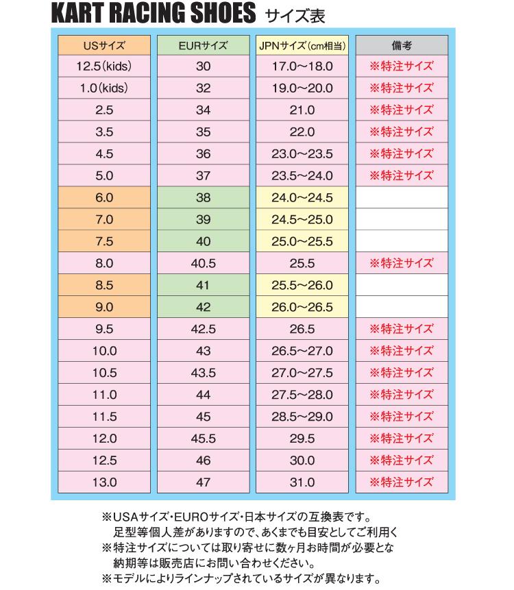 2018NEWモデルアルパインスターズレーシングシューズTECH1-KZブラック×シルバー×オレンジフルーオ(1114)レーシングカート・走行会用(2713018-1114)