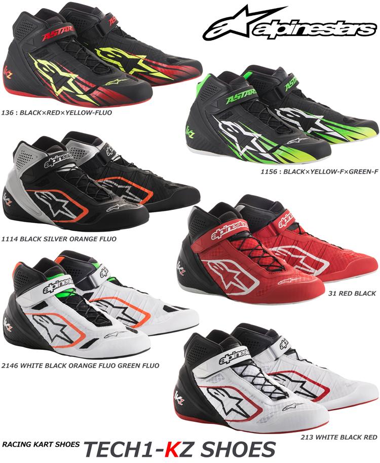 Size: 7, Black//Silver//Orange Alpinestars Tech 1-KZ Karting Shoes