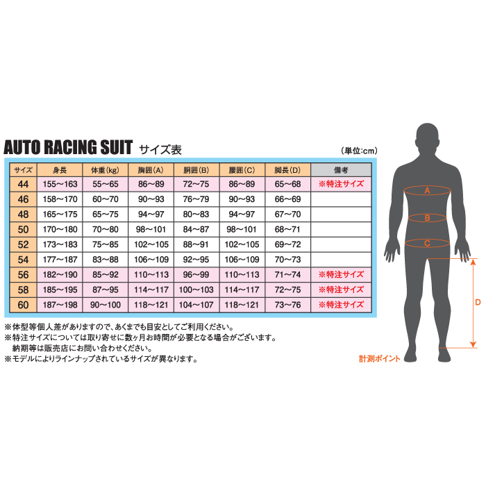 2019NEWモデルアルパインスターズHYPERTECHSUIT(ハイパーテック)レーシングスーツFIA8856-2000公認モデル(3350219)