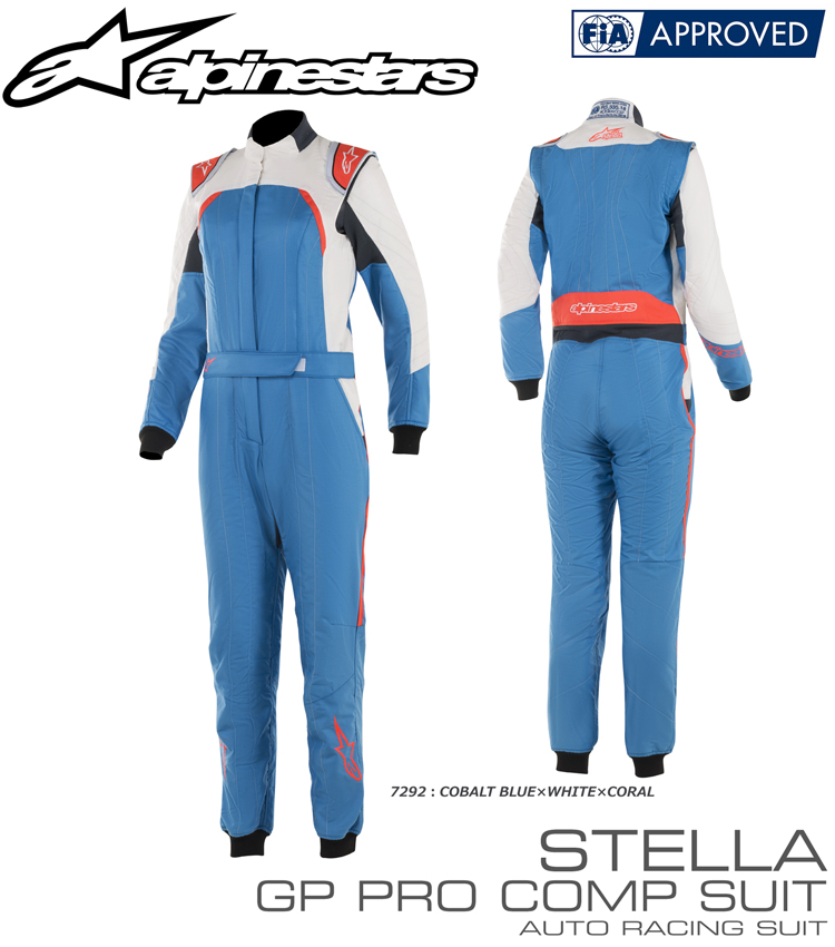 アルパインスターズ STELLA GP PRO COMP SUIT レーシングスーツ FIA8856-2000公認モデル (3360019)