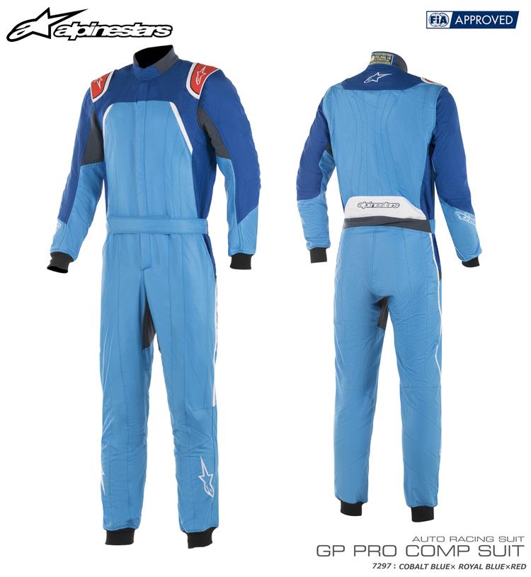 アルパインスターズ GP PRO COMP SUIT コバルトブルー×ロイヤルブルー×レッド (7297) レーシングスーツ FIA8856-2000公認モデル (3352019-7297)