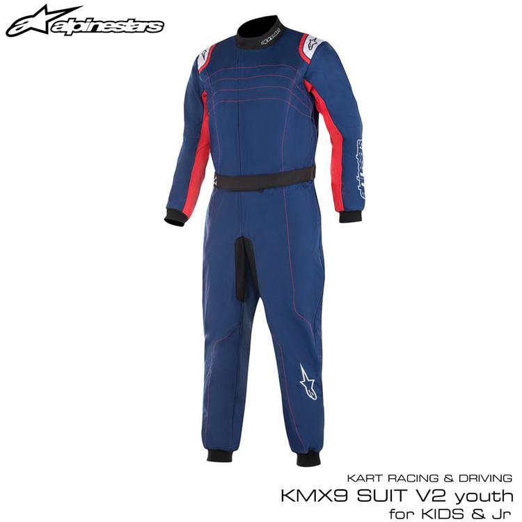 2020年NEWカラー! アルパインスターズ KMX-9 v2 S SUIT ブルー×ネイビー×レッド×ホワイト (7102) キッズ・ジュニアサイズ レーシングスーツ レーシングカート・走行会用 CIK-FIA Level2/N/2013-1公認 (3356519-7102) ※本国受注生産モデル