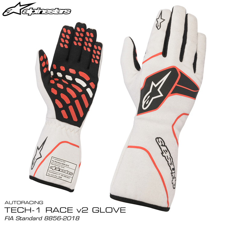 2020NEWモデル アルパインスターズ レーシンググローブ TECH1-RACE v2 ホワイト×ブラック×レッド(213) FIA8856-2018公認モデル AUTO RACING GLOVE (3551020-213)