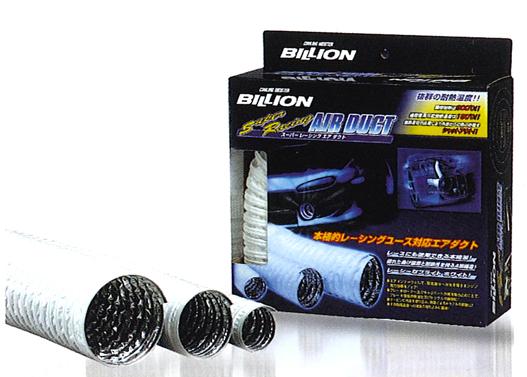 BILLION ビリオン スーパーレーシング エア ダクト 100φ×5m(エアダクト)