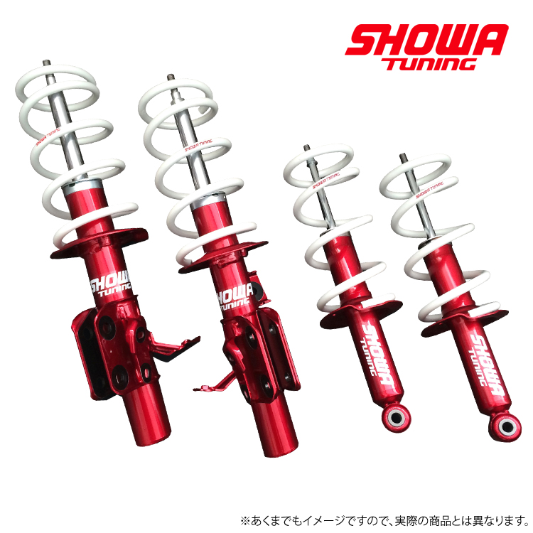 Suspension kit for exclusive use of the SHOWA TUNING EVOLUTION pole  (KIWAMI) 86/BRZ MT
