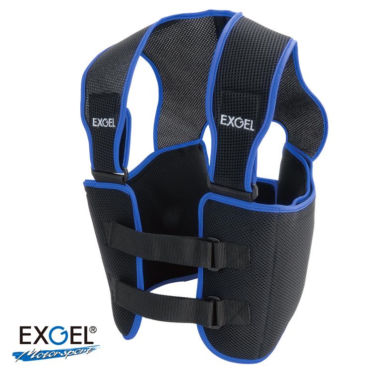 EXGEL エクスジェル リブプロテクター ベスト レーシングカート用(AKK22)
