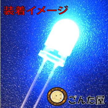 只有 LED 光扩散橡胶帽 5 毫米的蓝色帽 10 与尼泊尔政府建设 [RF153]