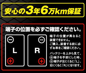 高性能电池SUPER GRID 115D31L(电池模型75D31L 95D31L 100D31L 105D31L 115D31L适用)