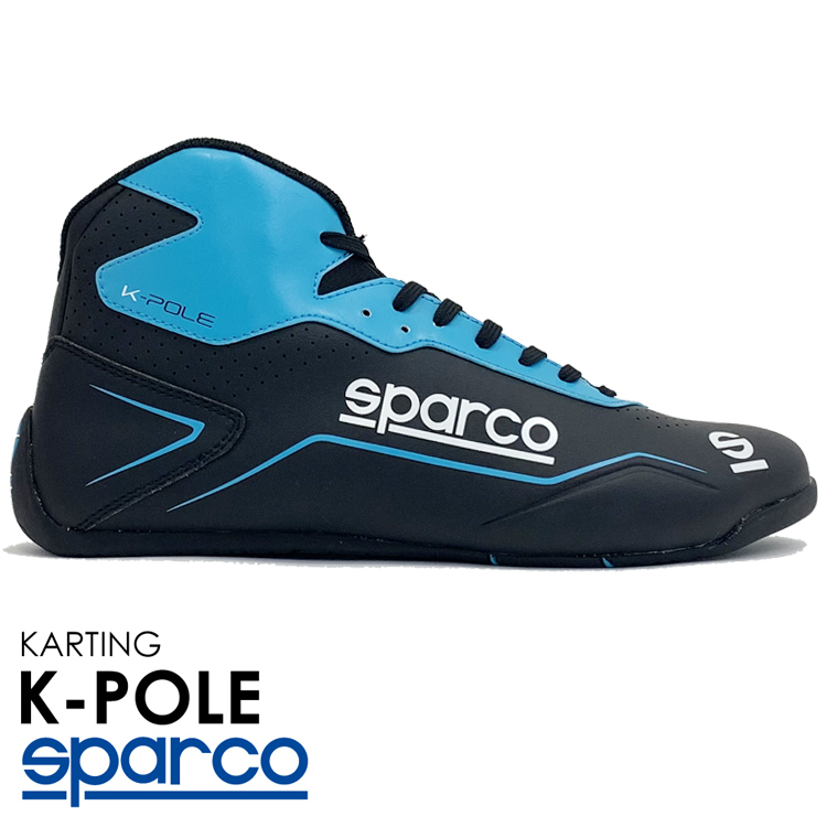 2020NEWモデル SPARCO スパルコ レーシングシューズ K-POLE ブラック×ライトブルー レーシングカート・スポーツ走行用 (001269_NRAZ)