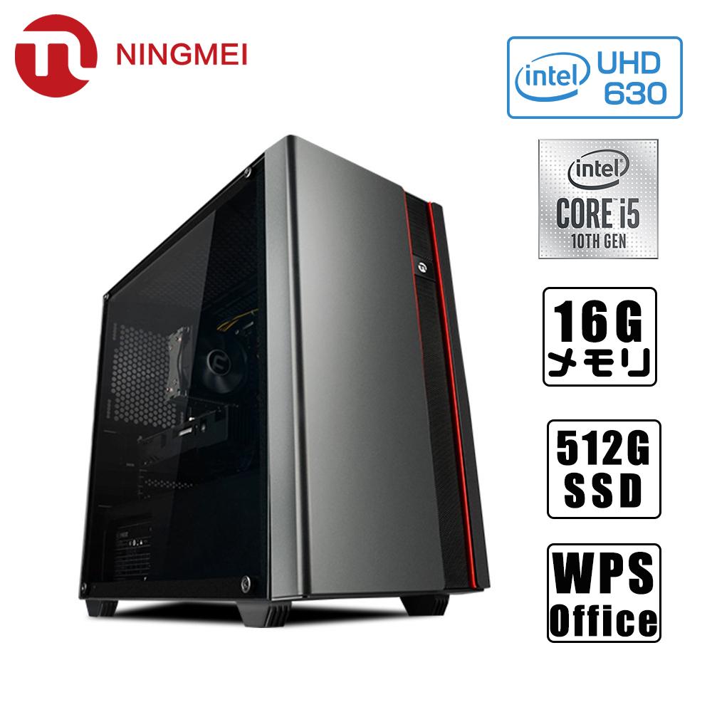 デスクトップ パソコン PC デスクトップpc コンピューター オススメ win10 初心者 office付き インテル 第九世代 Core i5 大容量 静音 在宅ワーク 市販 WIFI付き可能 新品 メモリ16GB Home 数秒起動 認証済Windows 法人向け 在宅勤務 デスク 個人 ビジネス 企業 i5-10400F 10 SSD512GB intel WEB限定 pc 無線LA UHD630