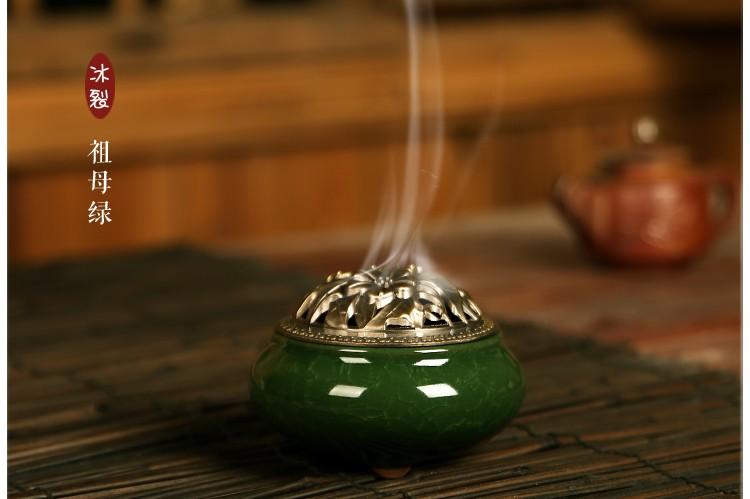 香炉 和風 陶器 アンティーク風 インテリア シンプル 緑色