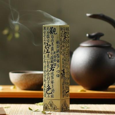 タワー型のお香スタンド 癒やし アロマ 和風 売却 インテリア アンティークゴールド 金属製 香炉 高い素材 ありがたいお経デザイン お香立て