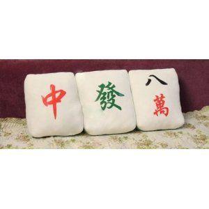 クッション 麻雀牌 (3個セット「八萬・發・中」)