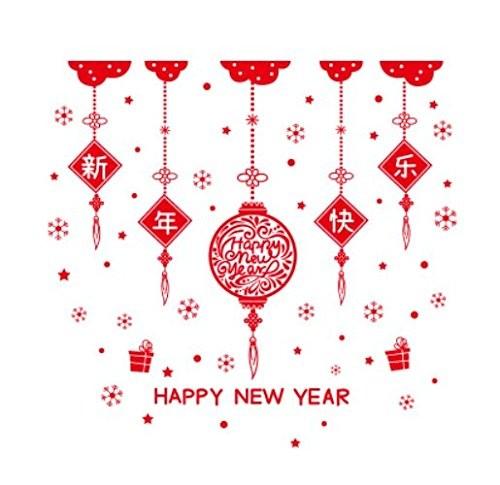 ウォールステッカー 中国 旧正月 春節用 新年快楽 赤 2枚セット (H):モノッコ