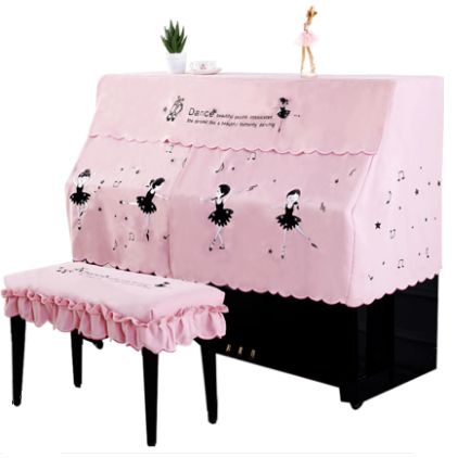 ピアノカバー イスカバー セット かわいいバレリーナ柄 刺繍 レース フリル付き椅子カバー