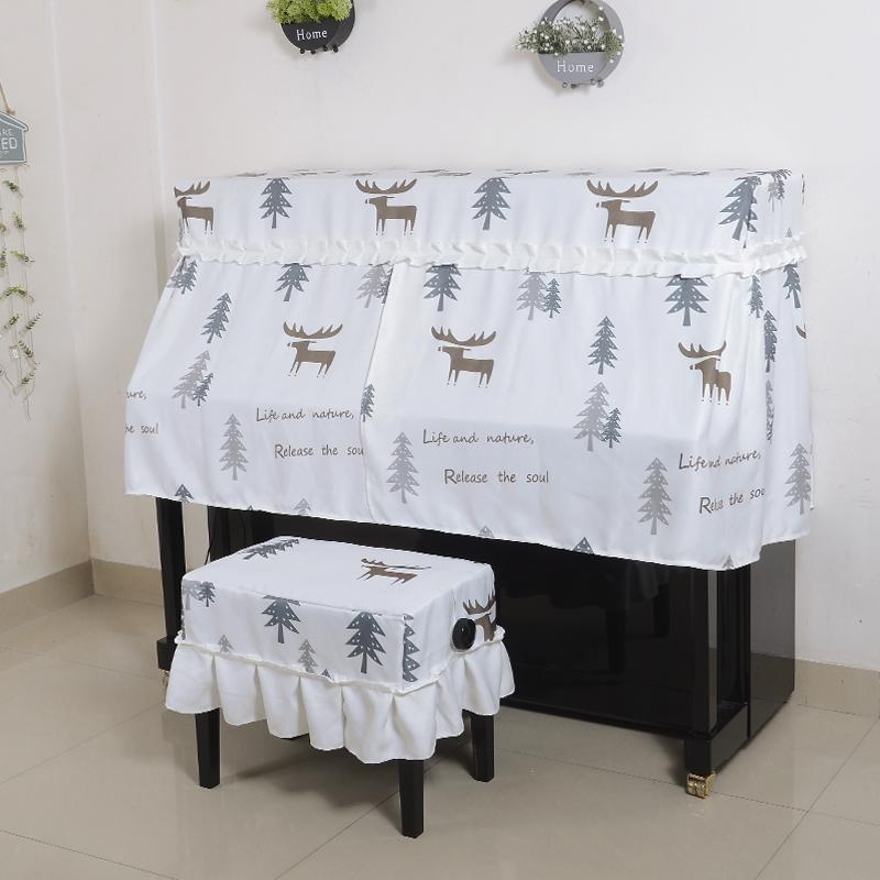 ピアノカバー イスカバー セット フリル付き椅子カバー (トナカイとツリー 北欧風)