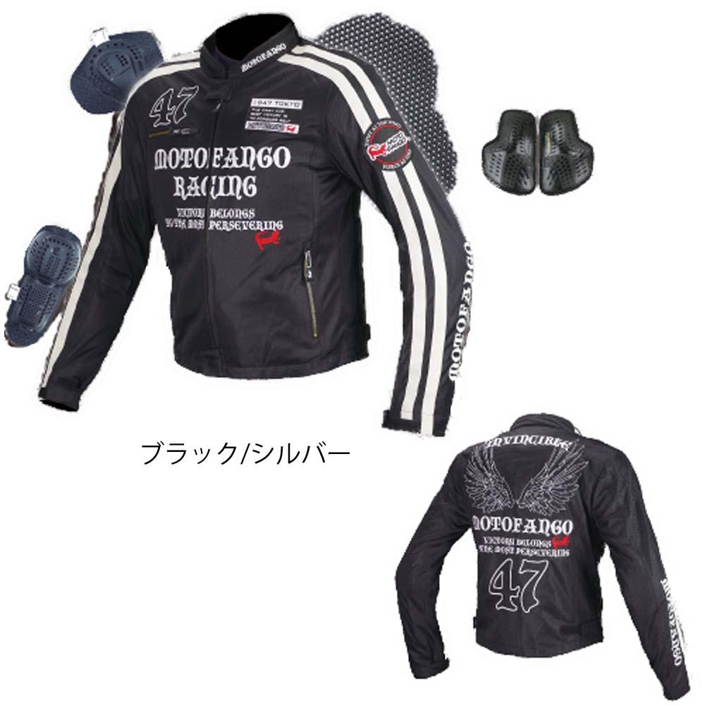【送料無料】コミネ(KOMINE)★ダブルライン メッシュジャケット 17-003 MJ-003