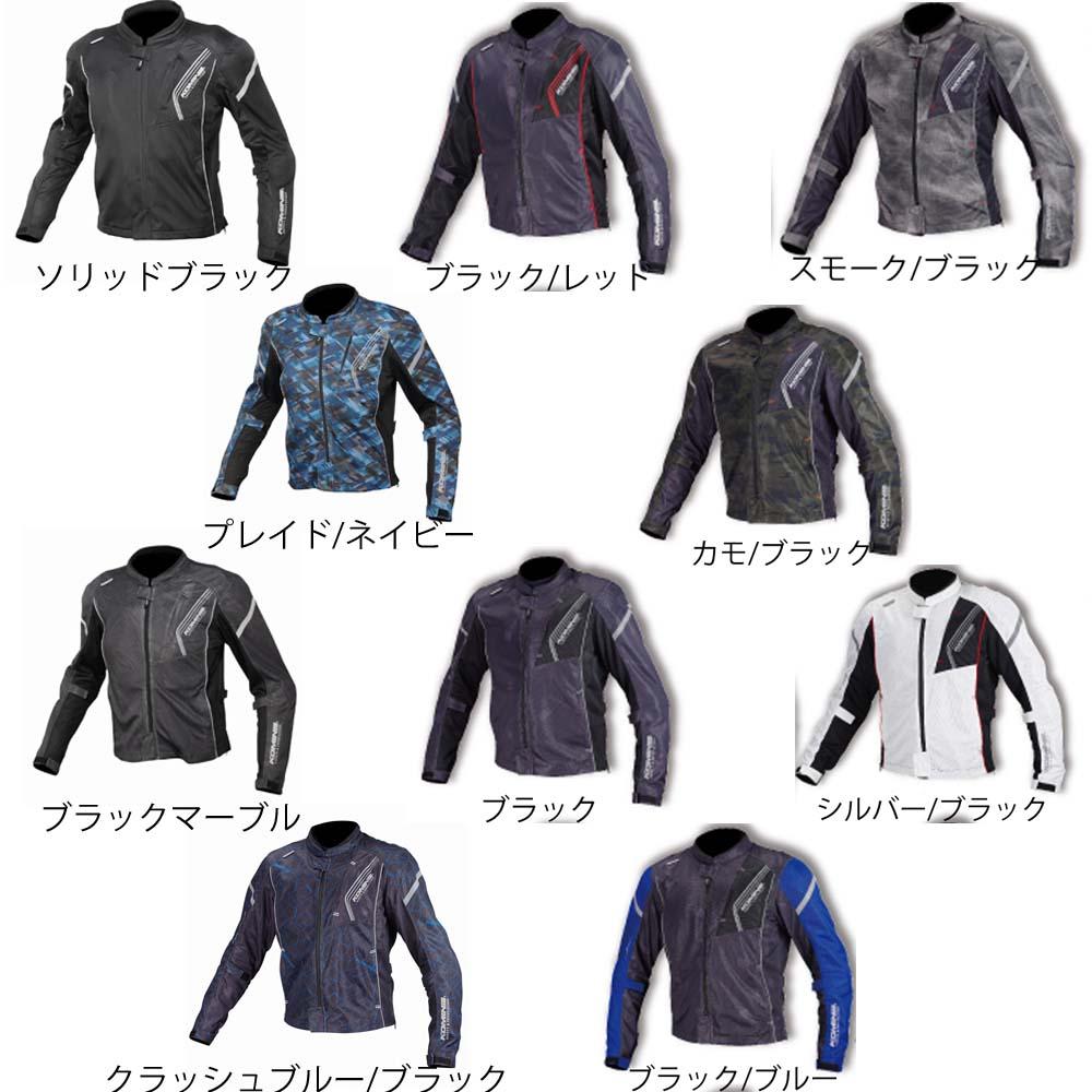 【送料無料】コミネ(KOMINE)★07-128 プロテクトフルメッシュジャケット JK-128