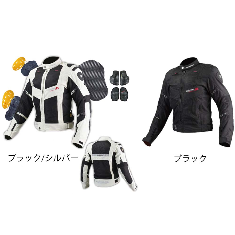 【送料無料】コミネ KOMINE★00-003 ツアラーメッシュジャケット JJ-003