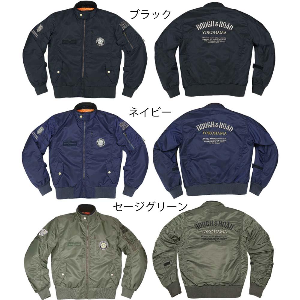 【送料無料】ラフ&ロード(ROUGH&ROAD)★MA-1R FP ライディングジャケット 胸、肩、肘、脊椎パッドを標準装備 RR7694